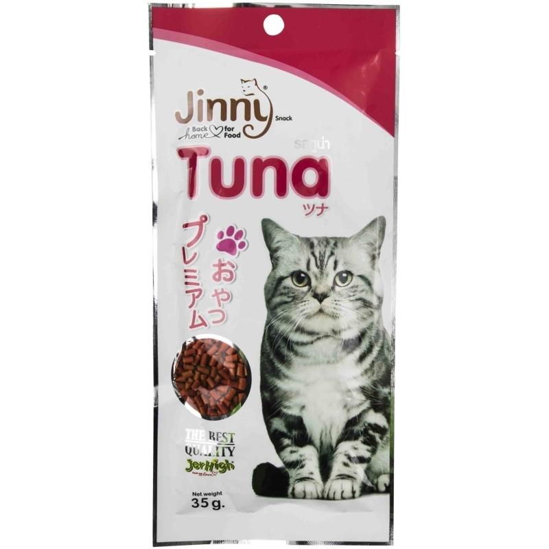 Jinny Cat Tuna